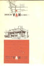 Vanfan_3