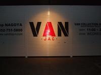 Vannagoya200805293_2