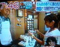 Meguro200709071