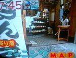 Meguro200809073