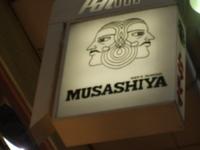 Musashiya1_2