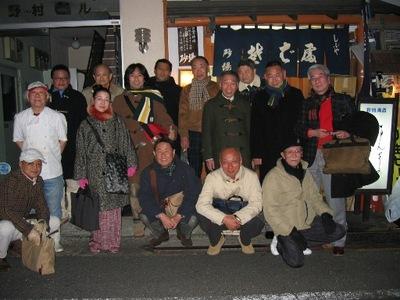 Atc20100205sunaba1