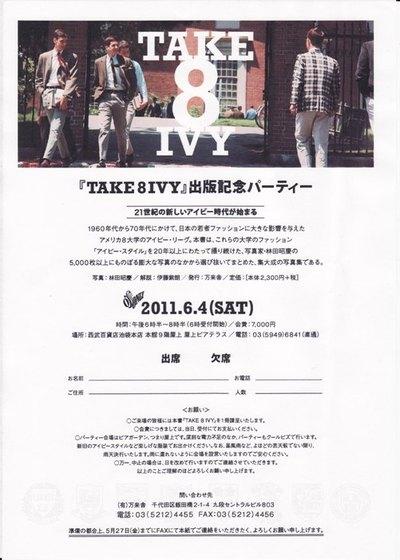 Take8ivy20110604