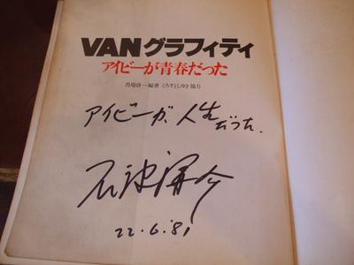 Van20111020