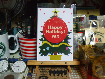 Happy_holiday_van2
