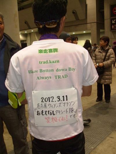Tm201202266
