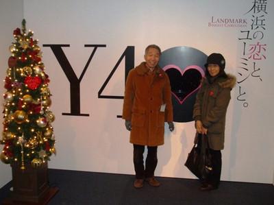 Yyt20121201
