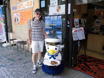 Yokosuka20150812