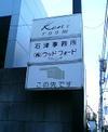Aoyama20061229_002