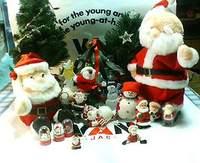 Christmas20061224_008