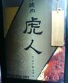 Fuukei_002_3