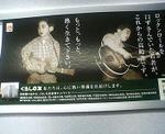 Ldgh20061102_002