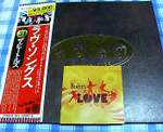 Love20061209_004_1