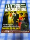 Raiji20060406_2
