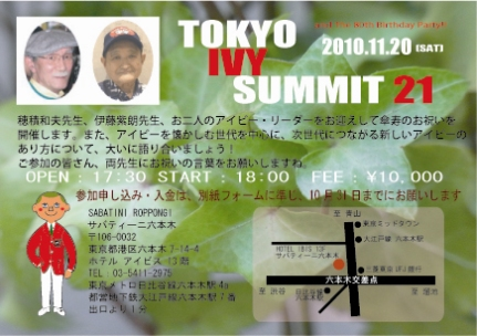 Ivysummit21flyer3_2
