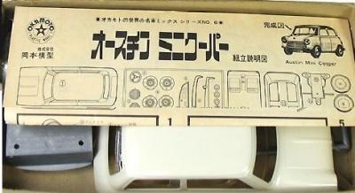 Amc1300202103281