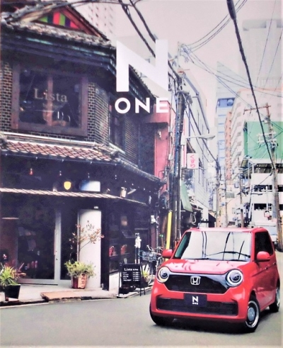 Hondan120210125