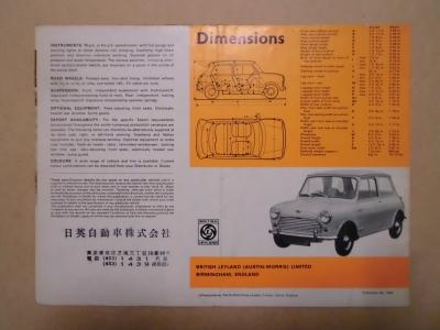 Mini20200619-6