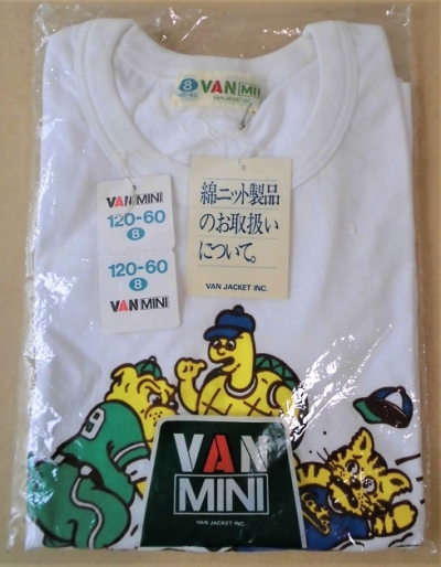 Vanmini20210606-2